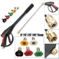1 Set SPRAY GUN WAND LANCE 5 Spray Tips Power Pressure Washer Water Pumps Up To
