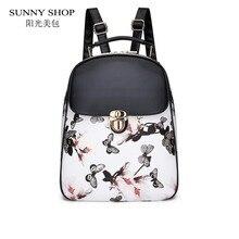 Солнечный магазин с цветочным принтом женские рюкзак высокое качество школы Рюкзаки для девочек-подростков лучшие подарки для дочери Bagpack