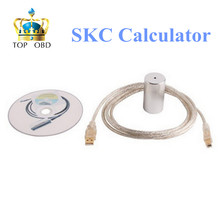 Newly MB Dump Key Generator from EIS Super SKC Calculator V1.0.1.2 Newest Version with free shipping