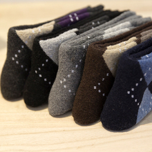Mens winter thick cashmere socks Thick warm wool Diamond towel and Relent terry socks.5 pairs