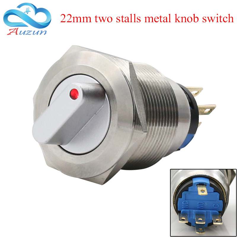 22mm self-locking metal button with light switch voltage 220 v current 5A250VDC waterproof rust red, yellow blue white