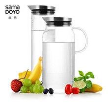 Samadoyo 1000 ml/1300 ml große kapazität hitzebeständigem glas wasserflasche kalten saft krug s061/s063