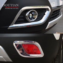 Car-Styling For Vauxhall Opel Mokka 2013 2014 2015 ABS chrome Front / Rear Fog Lights Fog lamp Cover Trim Accessories