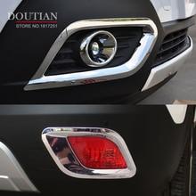 Автомобиль-Стайлинг для Vauxhall Opel Mokka 2013 2014 2015 ABS chrome спереди/сзади противотуманные фары противотуманные Крышка лампы отделки аксессуары