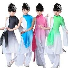 Meisjes yangko dans nieuwe kinderkleding kostuum stadium kostuums inkt klassieke dans kostuums kinderen alleen dance fan dans