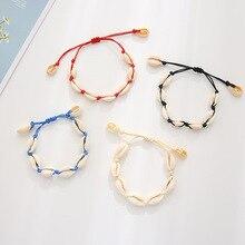 Woman Beach Jewelry Boho Sea Shells Rope Chain Bracelet Simple Bracelets & Bangles for Girls Gifts