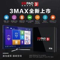 UNBLOCK TECH Evpad 3MAX Бесплатные iptv ТВ коробка Bluetooth Android ТВ коробка 8 ядерный активный канал