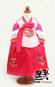 2019 nouvelle fille coréenne Dolbok bébé hanbok robe fête d'anniversaire Costume National pour 80cm fille nous - 6