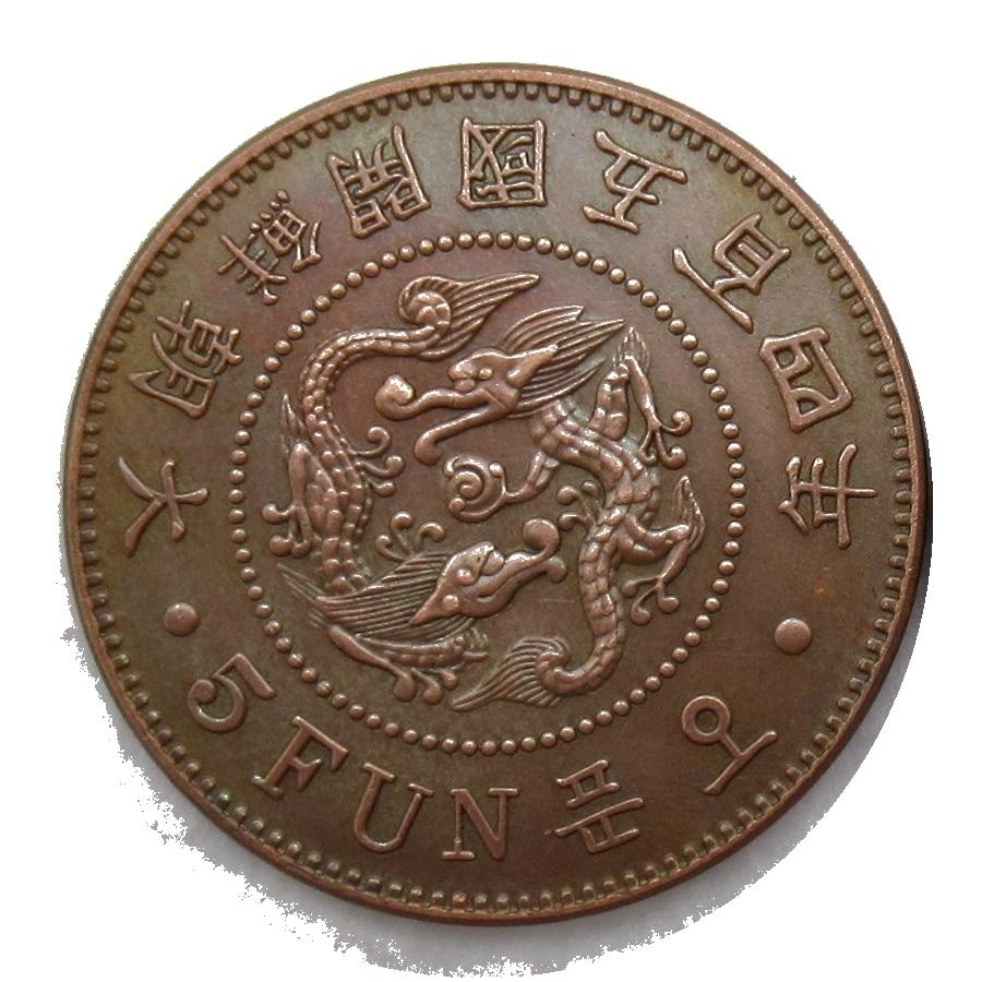 buy korean coins