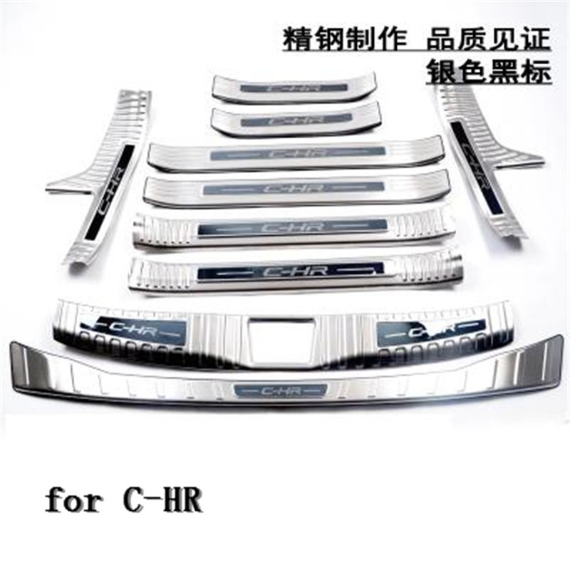 Car covers car Rear Bumper Protector Sill Scuff Plate/Door Sill Door Sill for Toyota C HR CHR 2016 2017 2018 Car styling