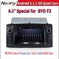 Android 5.11 Quad Core Автомобильный DVD Gps-навигация BYD F3 Corolla E120 2003-2006 с Радио Зеркало Ссылка 800*480 экран