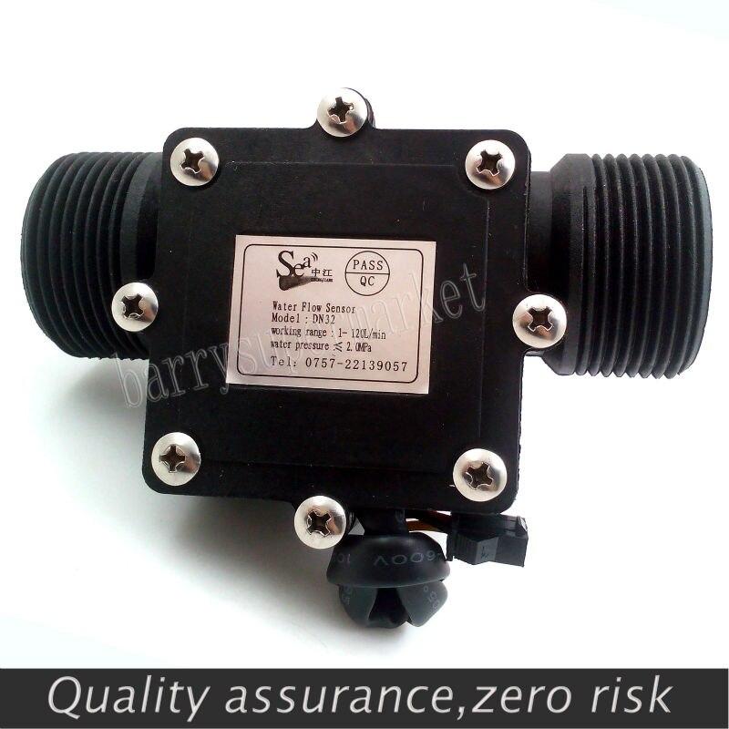 10 pièces débitmètre d'eau débitmètre Hall capteur interrupteur compteur jauge de carburant indicateur caudalimetro dispositif de débit DN32 G1.25 1-120L/min