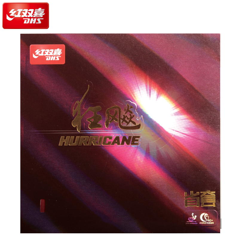 Genuine DHS Provincial Hurricane 3 Pro H3 Table Tennis Rubber With Sponge Ping Pong Rubber Pips
