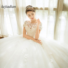 kejiadian Tulle cap Sleeves Wedding Dress Bridal Gown
