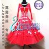 Women Ballroom Dance Competition Dresses Ladys Sparkle Green Modern Tango Waltz Costumes New Style Ballroom Dress