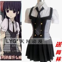 Anime Inu x Boku SS Ririchiyo Shirakiin Cosplay Plaids Dress Full Set (Shirt+Skirt+Tie) School Uniform Dresses Costume