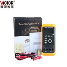 Best price VICTOR VC03 Thermal Resistance Calibrator