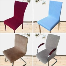 color chaise chair cover