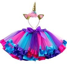 Модная Милая одежда для маленьких девочек юбка-пачка милая детская Тюлевая юбка+ повязка на голову Радужная юбка для детей 4, 5, 6, 7, 8 лет