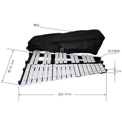 Orff percussion kindergarten musik lehre werkzeug 30 sound unscrambler