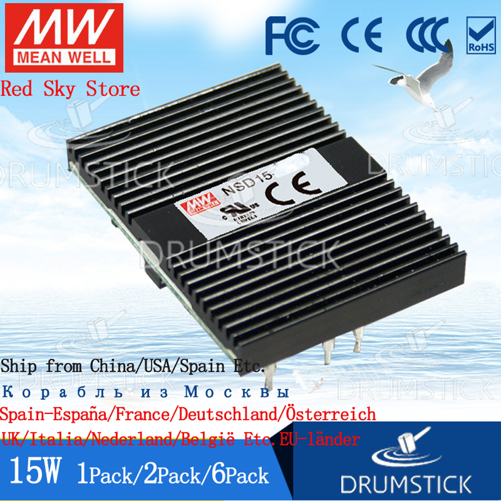 (6PACK) Meanwell 15W DC-DC conversion Power Supply <font><b>NSD15</b></font>-12D12 +-12V <font><b>NSD15</b></font>-<font><b>12S5</b></font>/12 5V 12V 9.4~36V input regulated power supply image
