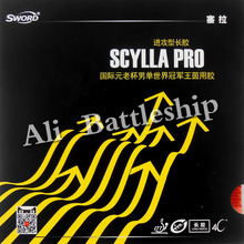 Original Sword SCYLLA PRO Table Tennis Rubber Long Pips Out Without Sponge OX Top Sheet