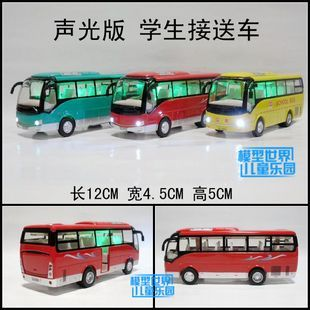 Free shipping, gift, Alloy car model toy bus elementary student school bus plain WARRIOR