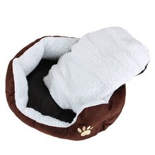 DHDL-Cart Basket Niche removable cushion House Bed For Dog Cat Pet Size S 46*42*15cm COFFE