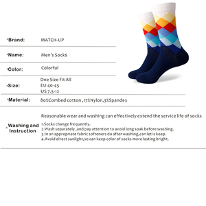 Image 3 - Match Up Mens colorful combed cotton socks wedding gift socks (6pairs/lot )