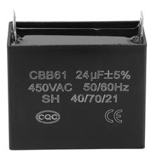 1pcs CBB61 starting capacitance AC Fan Capacitor  450V AC 24uF 50/60Hz Motor Run Capacitor 400/350/300/250VAC UL/RU цена