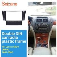 Seicane Well Design Double 2Din Car Radio Fascia for 2001 2006 Lexus LS430 Auto Trim Car Dash Audio Installation Dashboard Panel