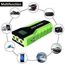 High Power Multifunction Jump Starter LED Screen Huge Capacity Battery Power Bank Warning Flashlight Red Box Packed Car Charger