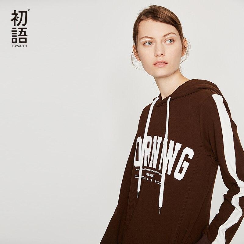 Toyouth broderie imprimer casual femmes sweat Harajuku pull surdimensionné Sweatshirts à capuche hauts amples sweat-shirt décontracté