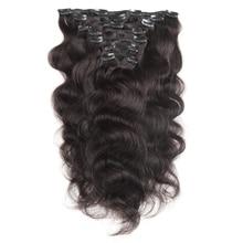 Бразильский парик для наращивания человеческих волос на заколках, 120 г, 7 шт. в комплекте, 18-22 дюйма