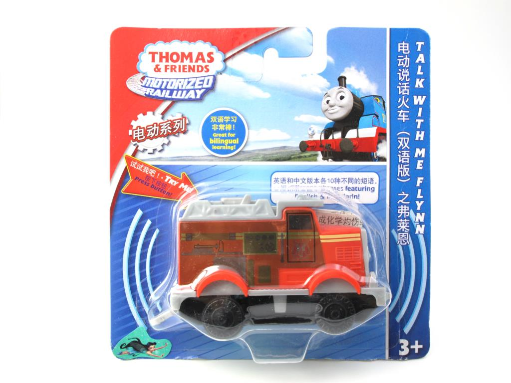 Electric Thomas Train T127E Flynn Thomas And Friends Trackmaster Magnetic Tomas Truck Car Engine Railway Toys for Boys