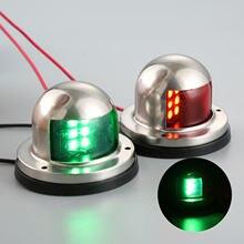 1 шт светодиодный навигационный фонарь для лодки и яхты 12 В