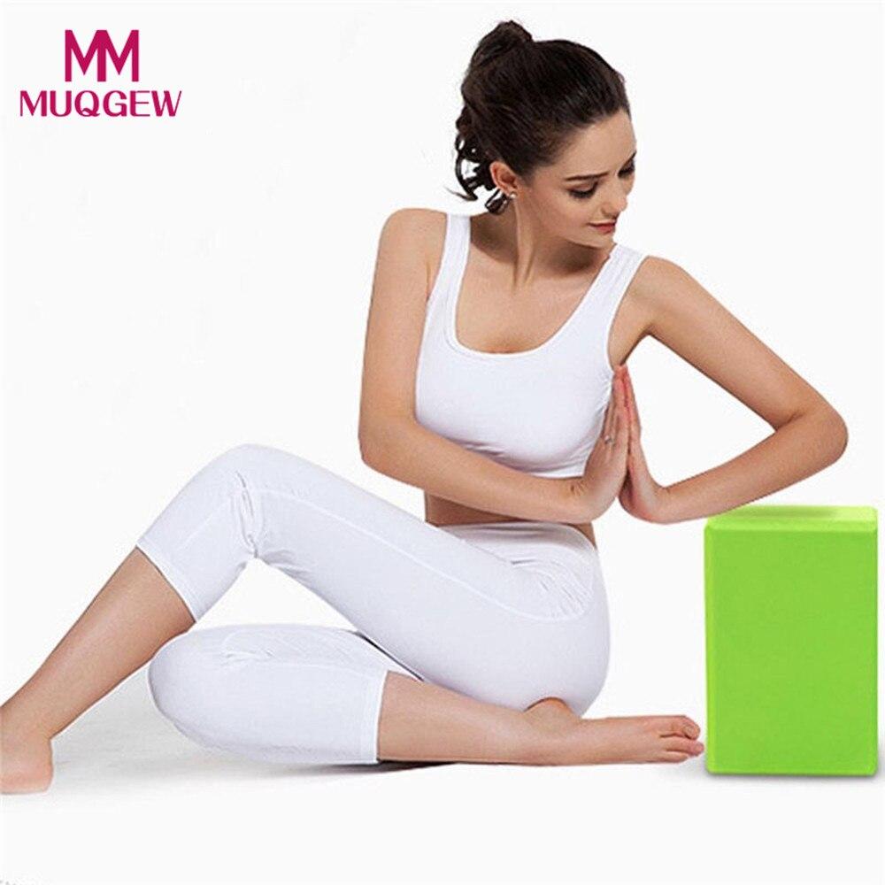 Yoga Block Exercise Workout Fitness Brick Bolster Pillow