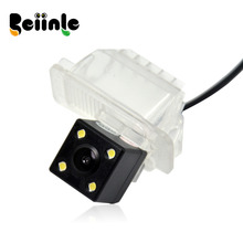 Wireless 1 4 Color CCD Rear View Camera For FORD MONDEO FIESTA KUGA FOCUS 2 carriages