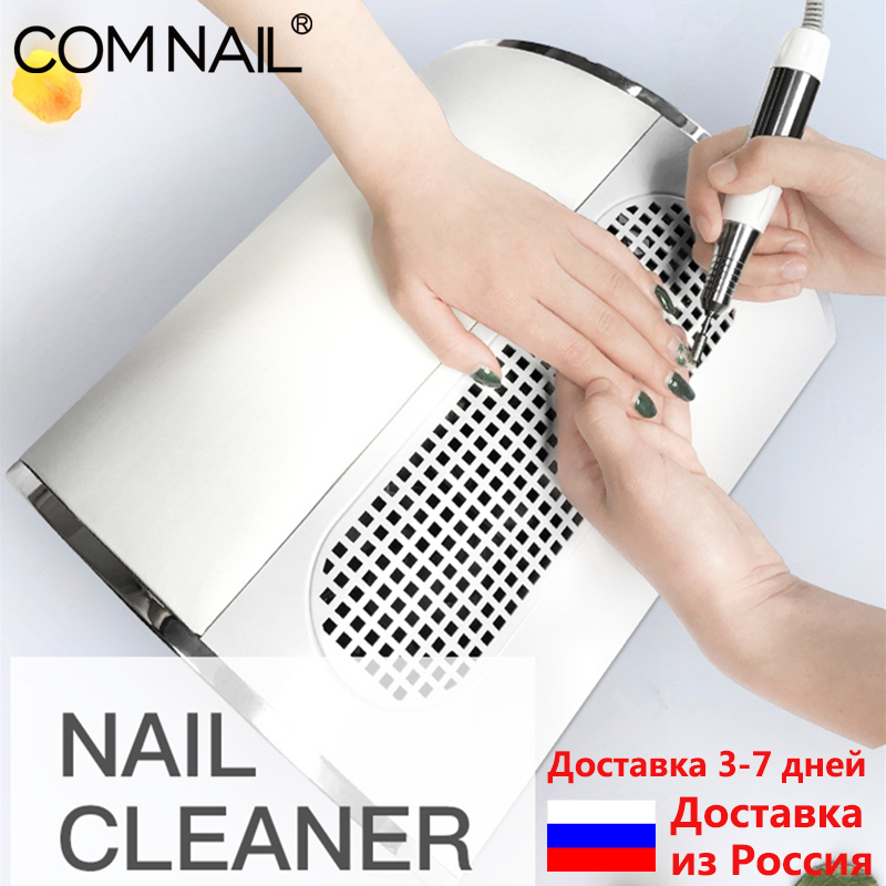 RU Warehouse Big Powerful Nail Dust Suction Collector With 3 Fan Vacuum Cleaner Manicure Tools With 2 Dust Collecting Bags