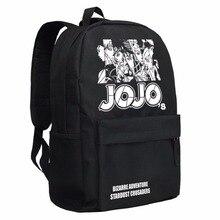 88f5c3c2a35e JoJo невероятное приключение Косплэй реквизит рюкзак аниме мультфильм Black школьная  сумка 3D с большой Ёмкость Дорожная