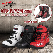 Free shipping PRO-BIKER Protection riding boots warm boots A007 motorcyclists wear-resistant racing shoes popular brands