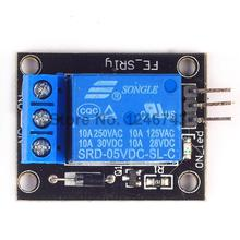 1PCS 5V One 1 Channel Relay Module Board Shield For PIC AVR DSP ARM for Arduino MCU