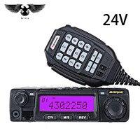 24 В в Автомобильная радиостанция Интерком UHF 400 470 радио ham радио набор для дальнобойщиков такси professional двухстороннее радио морской трансиве