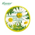 Kustie Daily Body Care Soothing Renewing Chamomile Body Butter (200ml)
