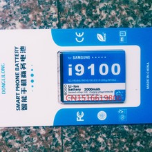 NEW 2000mAh Cell Phone Batteries EB-F1A2GBU For SAMSUNG Galaxy S2 Battery 9100 i9103 I9105 i9108 i9050 i9188 i9100 Battery