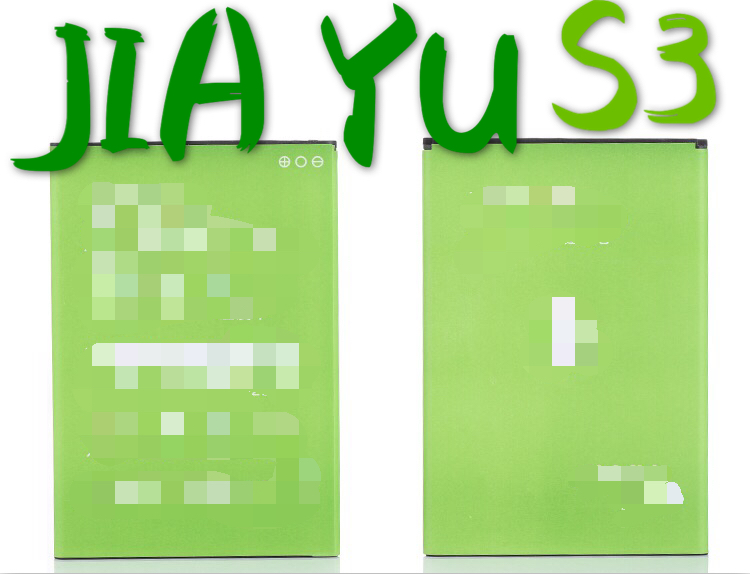 For JIAYU S3 battery preferred domain jiayu JY-S3 phone brand new battery panels high-capacity mobile phone battery
