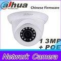 Dahua IPC-HDW2120S IR IP Camera 1.3MP 960P Network IR security cctv DH-IPC-HDW2120S Dome Camera Support POE