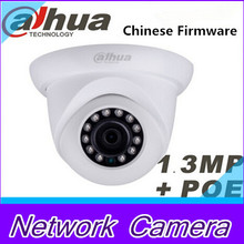 Dahua IPC-HDW2120S IR IP Camera 1.3MP 960P Network IR security cctv DH-IPC-HDW2120S Dome Camera Support POE