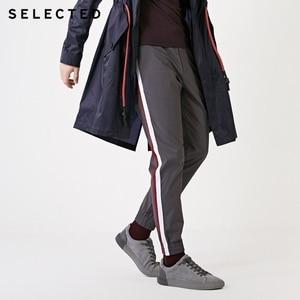 Image 4 - Nuevos y escotados pantalones a la moda para hombre, pantalones informales rectos y cónicos S