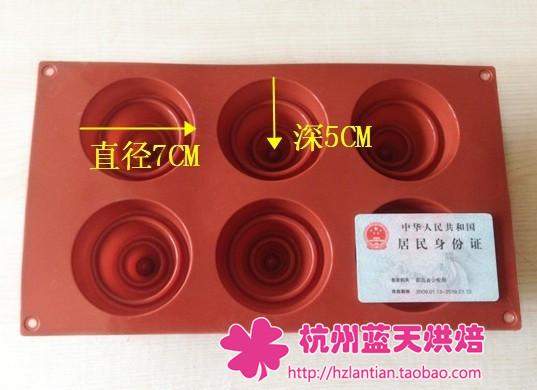 Wholesale/retail,free shipping ,6 hole coconut  shape silica gel cake mould candle mold 10pcs